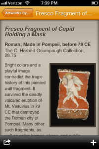 Fresco Fragment of Cupid Holding a Mask
