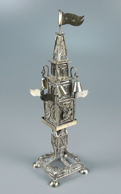 Spice Container (Besamim), Tower Form, probably 1800s