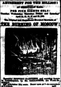 4/21/1855 Advertisement in the Rochester Daily Union