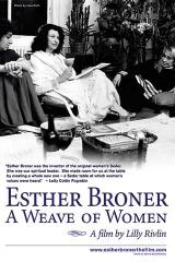 poster_EstherBroner